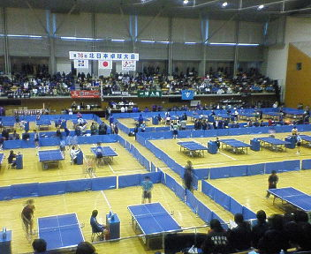 北日本卓球大会にきています